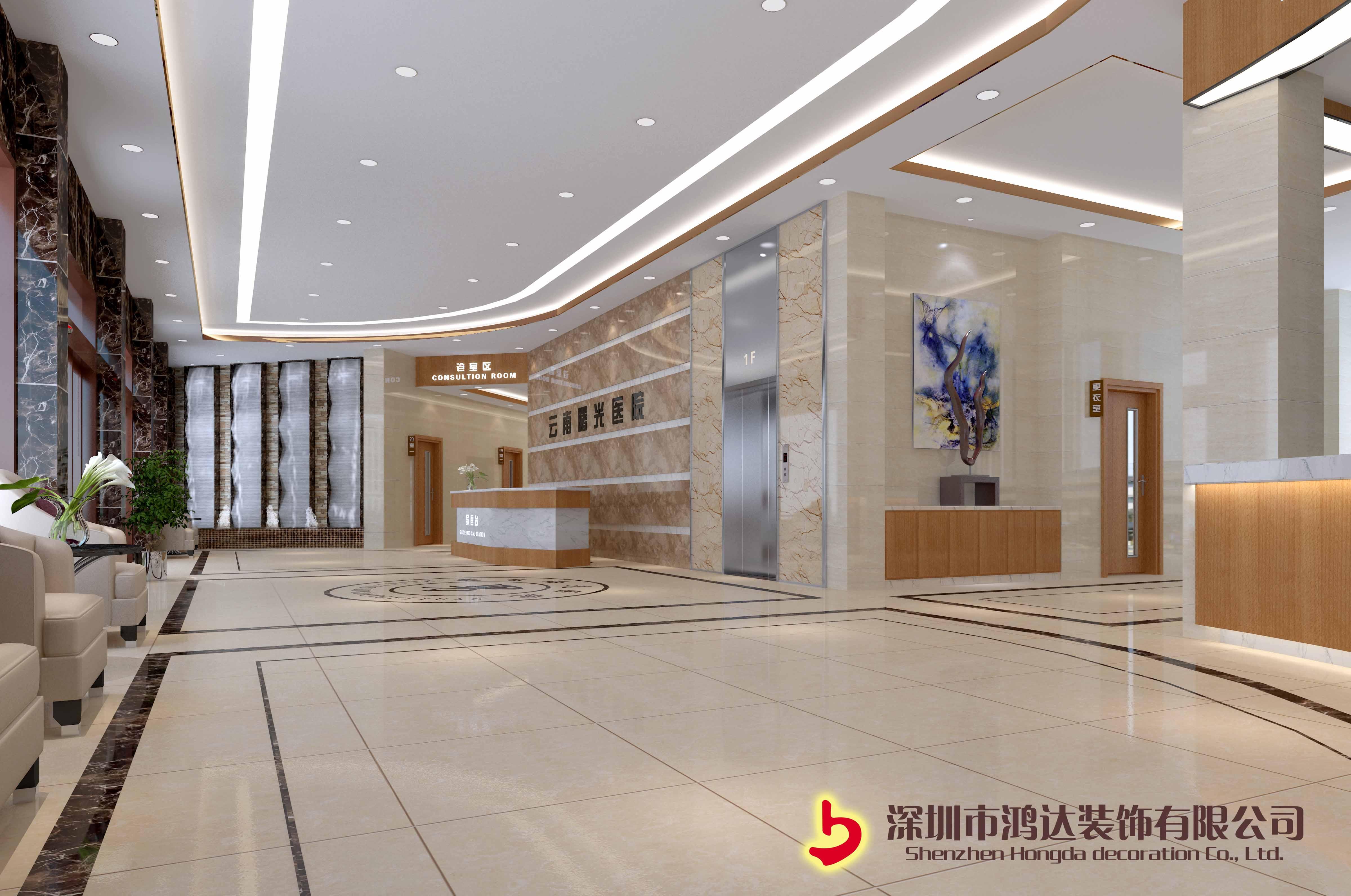 医院装修|医院设计|深圳医院装修|综合医院装修|门诊